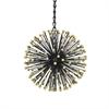 Metal Starburst Orb - Hanging Ornament