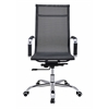 MESH MID BACK OFFICE CHAIR - BLACK H41.7-4.1""