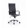 PU HIGH BACK OFFICE CHAIR - BLACK H42-46""
