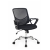 MESH BACK OFFICE CHAIR - BLACK/BLACK H40""