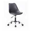 """ARMLESS OFFICE CHAIR WITH SEAT CUSHION - BLACK H29-37"""""""