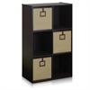 Econ 6-Cube Organizer, Espresso