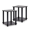 Simplistic End Table, Set of Two, Espresso/Black