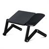 Ergonomics 360 Degrees Adjustable Multi-functional Laptop Desk Bed Tray,