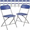 10 Pk. HERCULES Series 800 lb. Capacity Premium Blue Plastic Folding Chair