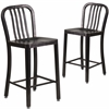 2 Pk. 24'' High Black-Antique Gold Metal Indoor-Outdoor Counter Height Stool with Vertical Slat Back