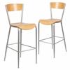 2 Pk. Invincible Series Metal Restaurant Barstool - Natural Wood Back & Seat