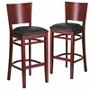 2 Pk. Lacey Series Solid Back Mahogany Wooden Restaurant Barstool - Black Vinyl Seat