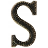 "Metal Alphabet Wall Decor Letter ""S"" with Rivets Rubbed Finish Dark Bronze"