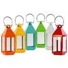 Metal Square Lantern with Stainless Steel Handle and Glass Windows Assortment of Six Gloss Finish Assorted Color (Red, Light Blue, White, Yellow, Orange and Yellow Green)