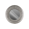 Metal Round Wall Mirror with Parquet Pierced Metal Design Frame Electroplated Finish Silver
