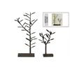 Metal Tree Tabletop Decor and Jewelry Holder on Rectangular Base Set of Two Metallic Finish Gunmetal Gray