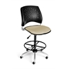 OFM Stars Swivel Stool, Khaki
