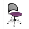 Moon Swivel Chair, Plum