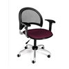 Moon Swivel Chair with Arms, Burgundy