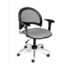 Moon Swivel Chair with Arms, Putty