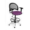 Moon Swivel Stool with Arms, Plum