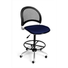 OFM Moon Swivel Stool, Charcoal