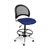 Moon Swivel Stool, Royal Blue