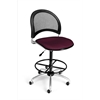 Moon Swivel Stool, Burgundy