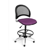 OFM Moon Swivel Stool, Plum