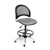 OFM Moon Swivel Stool, Putty