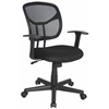 Essentials Task Chair