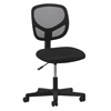 OFM Essentials by OFM Swivel Mesh Armless Task Chair, Black