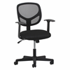 Swivel Mesh Task Chair with Arms, Black