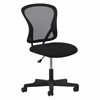 ESS-3010 Mesh Back Swivel Task Chair, Black Frame, Black Fabric, Black Mesh