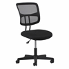 Swivel Mesh Armless Task Chair, Black