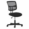 Swivel Mesh Armless Task Chair, Black