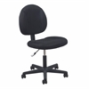 Swivel Upholstered Armless Task Chair, Black