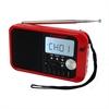 First Alert AM/FM Weather Band Digital Radio
