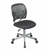 Designer Task Chair in Black Fabric and Plastic Back