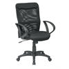 Office Star Mesh Screen Back and Mesh Seat Chair with Loop Arms