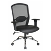 Office Star Screen Back Chair with Leather Seat