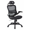 Vertical Chair with Nylon Arms and Headrest