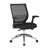 ProGrid Back Managers Chair