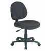 Office Star Sculptured Icon Black Task Chair without Arms