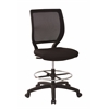 Deluxe Woven Mesh Back Armless Drafting Chair