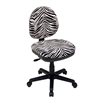 Contemporary Task Chair with Flex Back