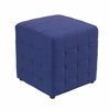 "Detour 15"" Purple Fabric Cube"