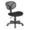Screen Back Task Chair