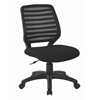 Office Star Screen Back Task Chair with Black Fabric Seat and Dual Wheel Carpet Casters