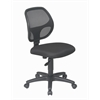 Mesh Screen Back Task Chair with Fabric Seat