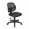 Mesh Screen Back Task Chair with Vinyl Seat