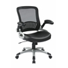 Screen Back and Bonded Leather Seat Managers Chair