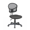 Office Star Mesh Task chair in Black Fabric