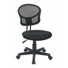 Mesh Task chair in Black Fabric